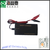 charger for 6V&12V 7~20Ah Lead Acid battery
