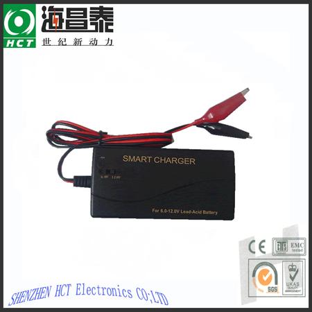 charger for 6V&12V 7~20Ah Lead Acid battery