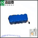 12V 8,000mAh NiMH ?Battery Pack
