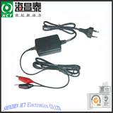 Smart charger for 12V 0.8Ah Lead Acid battery