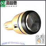 Shaver function car charger