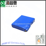 Warm heating battery pack