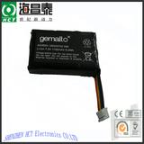 Battery for Gemalto A0285A