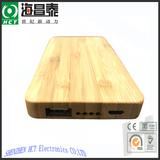 HCT-wood-power bank2