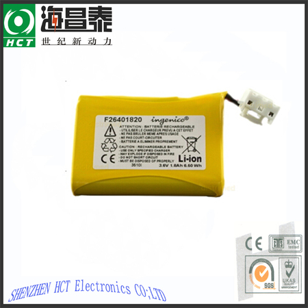 Battery for Ingenico EF930 with 1,800mAh Capacity