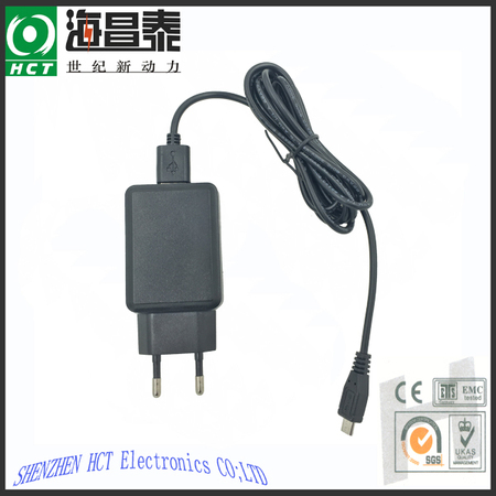 5V 1.2A mobile phone charger with EU plug