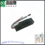 25.9V 6150mAh NiMH Battery
