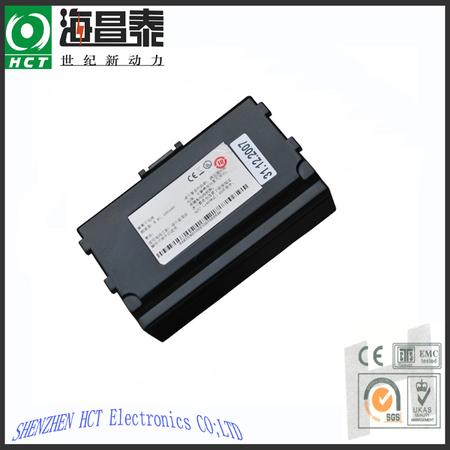 Data Terminal POS Battery