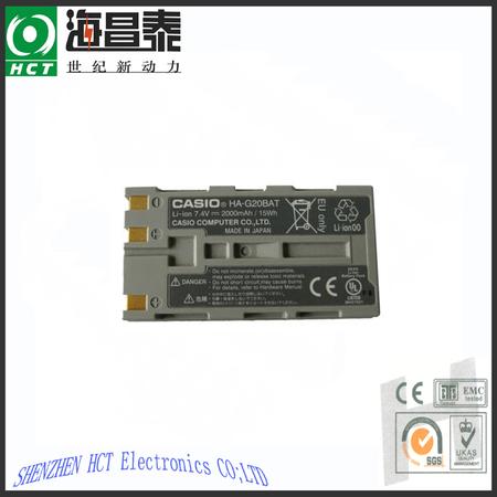 Scanner Battery for Casio Ha-G20bat