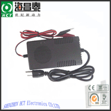 Smart charger for 36V 4.0~20.0Ah Lead Acid battery